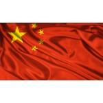 Прокладки для мотоциклов и квадроциклов произведенных в Китае  (71)