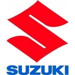 Прокладки для мотоциклов  Suzuki (125)